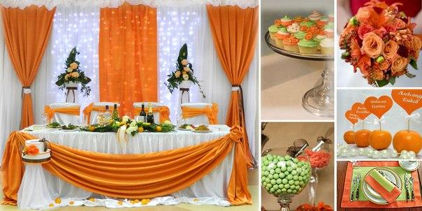 Оранжевый в оформлении зала