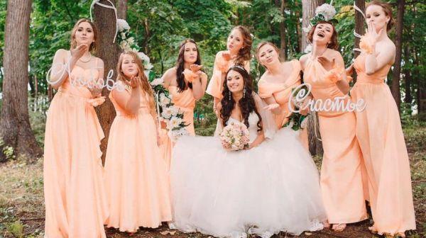 невеста с подружками