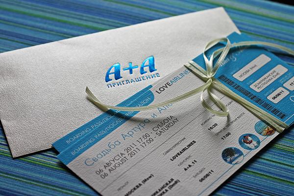 приглашения на свадьбу в виде авиабилетов