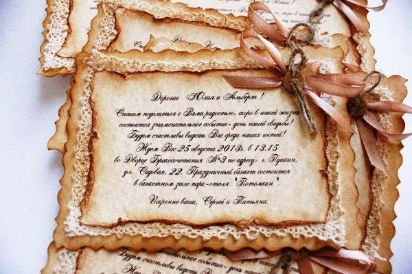 пригласительные на винтажную свадьбу