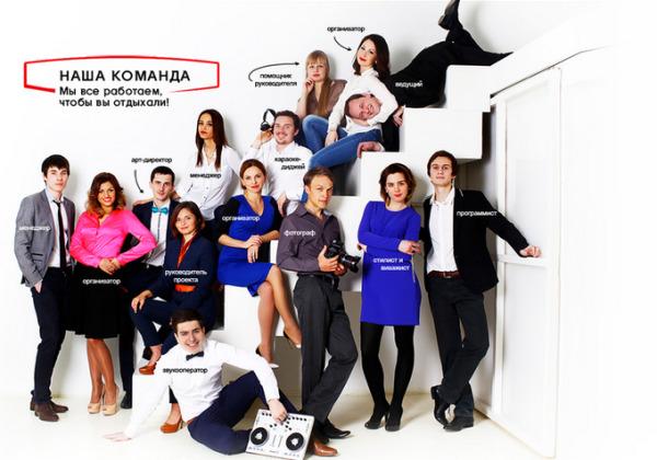 команда агенства