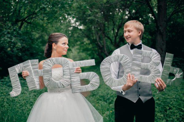Свадьба, оформленная недорого, может быть интересной и запоминающейся